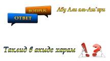 maxresdefault (3)